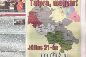 Украина, Венгрия, Закарпатье, Политика, МИД, СБУ, ГПУ, Божок.