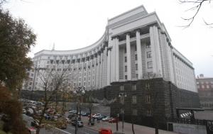 новости украины, кабинет министров украины, ситуаиця в украине, олег ляшко