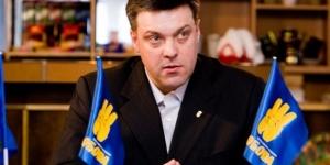 тягнибок, партия свобода, политика, путин, парламентские выборы 2014, общество, новости украины
