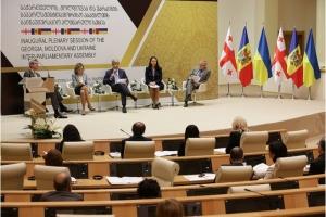 Межпарламентская ассамблея, Украина, Грузия, молдова, Андрей Парубий, ВРУ, новости