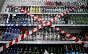 новости Крыма, общество, новости России, продажа алкоголя