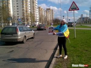Украина, Беларусь, Минск, политика, общество, пикет, протест, Россия, Надежда Савченко, АТО, армия Украины, вооруженные силы Украины