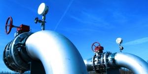 Укргаздобычи, импортирование газа, цены на газ, новости Голландии, новости Австрии, Центрально-европейский газовый хаб