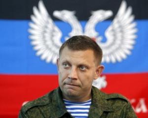 особое положение Донбасса, Захарченко, ДНР