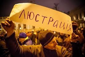 Люстрация, чиновники, Кабмин, Яценюк, заявления, желание