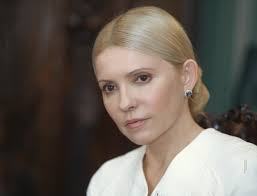 Тимошенко, Минобороны, оружие, продажа, СБУ, расследование