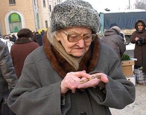 россия, экономика, пенсии, происшествия, общество