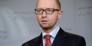 Украина, ЕС, Евросоюз, политика, Яценюк, эмбарго, Россия, экспорт, запрет на экспорт, рынок РФ, экономика, общество