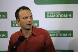 егор соболев, самопомощь, оппозиционный блок, политика, парламентские выборы, новости украины, верховная рада