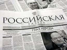 СМИ, Украина, издания, газеты, журналы, сила, сепаратизм