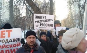 Россия, Япония, Передача, Курилы, Острова, Митинг, Протест, КПРФ.