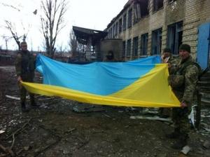 армия украины, ато, широкино, всу, украина, жебривский