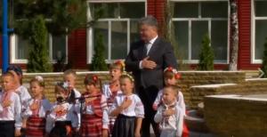 Петр Порошенко, президент Украины, рабочая поездка на Донбасс