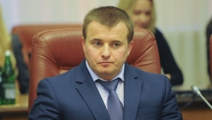 шахта, новости украины, общество, политика