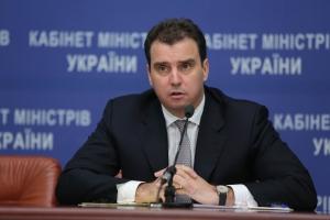 политика, кабинет министров, общество, новости украины