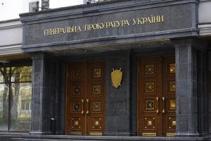 ГПУ, Гаагский трибунал, Украина, Россия
