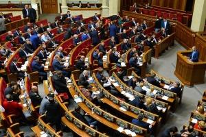 коалиция, верховная рада, депутаты, коалиционное соглашение