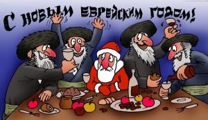 еврейский новый год, новый год у евреев, общество, днепр, новости днепра, израиль, борис филатов, филатов