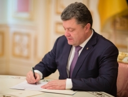 петр порошенко, люстрация, новости украины, новости киева