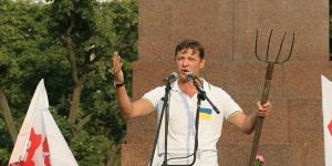 Украина, политика, общество, ГПУ, Ляшко, суды, Ефремов, Бойко, Порошенко, Иванющенко