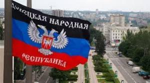 новости, политика, общество, опрос, донбасс, особый статус, ато, урегулирование конфликта, отсоединение, украина