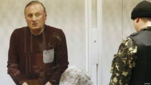украина, ефремов, арест, общество, происшествие, партия регионов