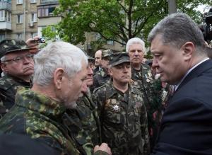 Порошенко, Украина, политика, общество, Чернобыль