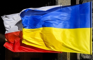 Польша, Консульство Украины, ОУН-УПА, мид украины, мид, варшава, скандал украины и польши, украина и польша, упа, оун, волынь, волынская трагедия, волынская резня