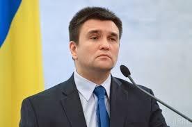Украина, Донбасс, Климкин, МИД, Нормандская четверка, Встреча, Переговоры.