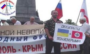 новости, Симферополь, Крым, смерть, умер, сепаратист, Святослав Компаниец, фото, причины, росСМИ