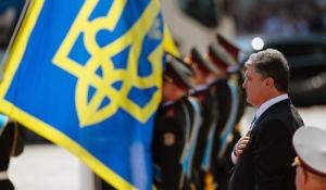 Порошенко, флаг, свобода, Донбасс, русский язык