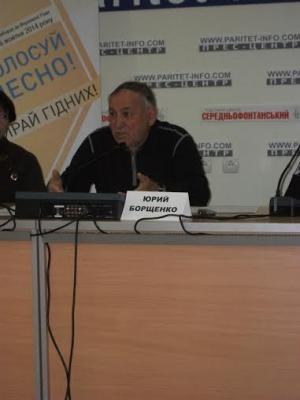 одесса, происшествия, политика, общество, новости украины