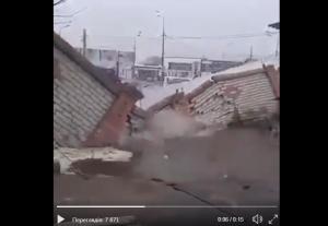 Россия обрушение стены инфраструктура Путин социальные сети видео