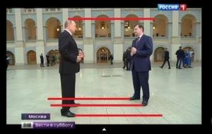 соцсети, путин, фото, соцсети, россия ТВ