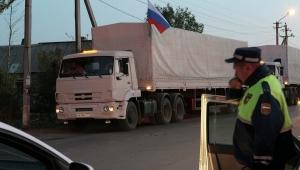 юго-восток, гуманитарный груз, Луганск, ЛНР,  Донбасс, АТО, Нацгвардия, армия Украины