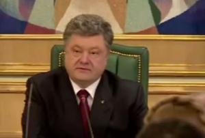 конституционная комиссия, порошенко, политика, общество, происшествия