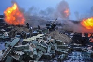 ато, донецк, луганск, обстрелы, лысенко