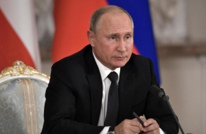 Россия, Давос, Экономика, Администрация, Президент, Путин.