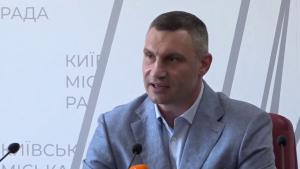 Украина, Киев, Кличко, Фирташ, Венская встреча, Политика, Переговоры.