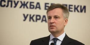 АТО, Наливайченко, новости Донбасса, Украина