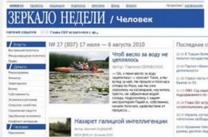 Украина, Зеркало недели, Порошенко, Мостовая, минобороны, оружие, суд