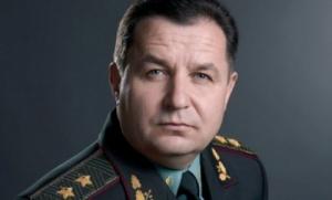 ато, донбасс, армия украины, минобороны, полторак