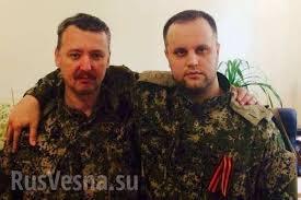 Стрелков, Губарев, Донецк, бой