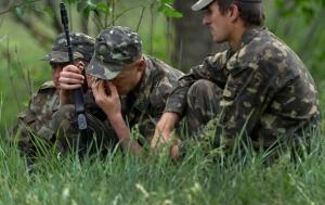 АТО, Донецк, ДНР, новости Донецка, армия Украины, Нацгвардия, потери, ЛНР
