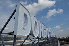 Донецк, бои, спокойно, обстановка, ДНР, горсовет, службы, продукты