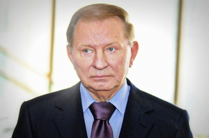 АТО, ДНР, ЛНР, новости Донбасса, Украина, СМИ, Кучма