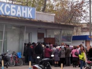 одесса, общество, юго-восток украины, происшествия, новости украины