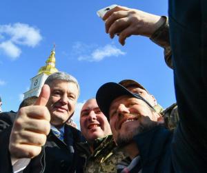 порошенко, киев, онлайн, смотреть кадры, видео, книжный арсенал, новости киев, киев онлайн, президент украины, киев сегодня