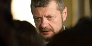 Игорь Мосийчук, новости, покушение, РПЛ, Украина, диверсанты, убийство, Москва, ФСБ