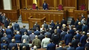 верховная рада, политика, общество. новости украиныв
